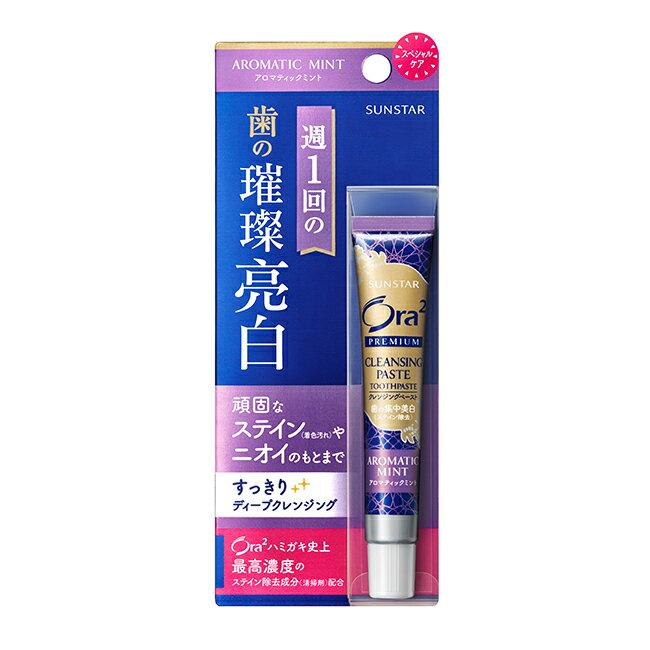 Ora2 極緻璀璨亮白護理牙膏-沁香薄荷17g 1