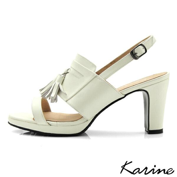 karine(MIT台灣製)全真皮一字帶流蘇高跟涼鞋-米白色