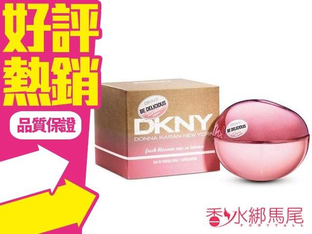DKNY So Intense 摯愛粉戀 女性淡香精 香水空瓶分裝 5ml◐香水綁馬尾◐