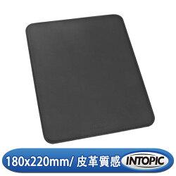 [富廉網] 【INTOPIC】皮革鼠墊 PD-TH-01