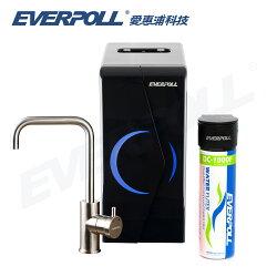 EVERPOLL愛惠浦科技 廚下型雙溫無壓飲水機(EP-168)+單道雙效複合式淨水組(DC-1000)