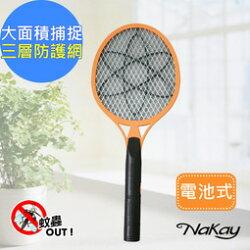 【NAKAY】三層防觸電捕蚊拍電蚊拍(NP-01)(一入/二入/三入)可合併運費