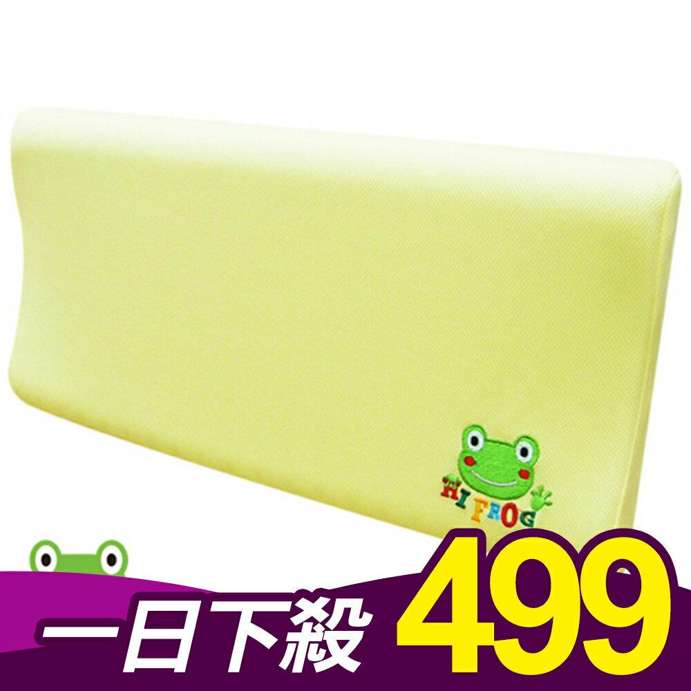 【9  4 12:00一日下殺↘499】【HiFrog】薰香乳膠週歲枕~  MJ0470