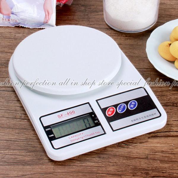3公斤電子秤料理秤SF400公克+盎司(1g-3kg)3000g【DO460】◎123便利屋◎