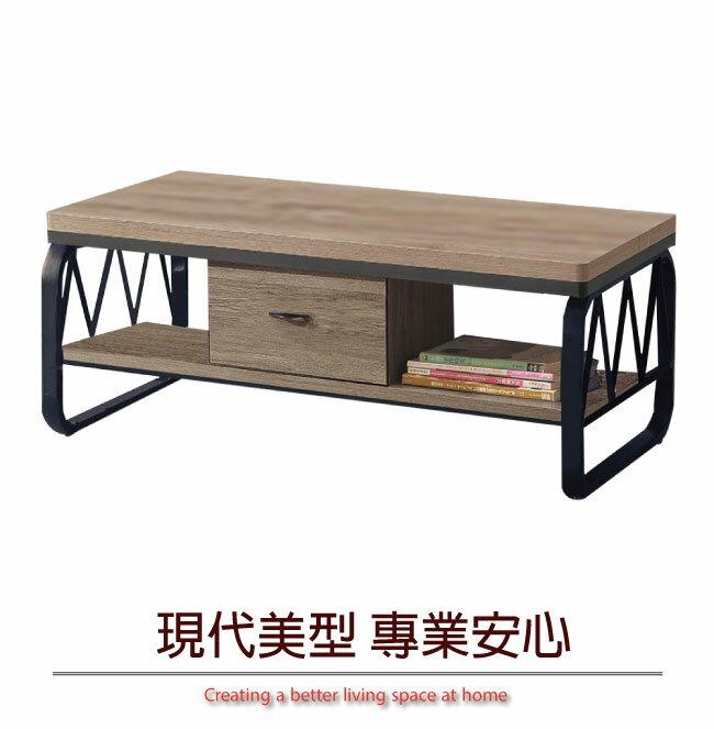 【綠家居】波格 時尚4尺單抽大茶几(附贈皮革椅凳二張)
