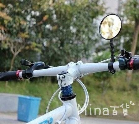 (mina百貨) 自行車【後視鏡】 後照鏡 反光鏡 單車配件 觀後鏡 車把專用 登山車 H009