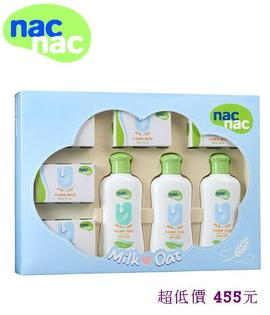 美馨兒:*美馨兒*nacnac-牛奶燕麥潔膚禮盒455元(附紙袋)