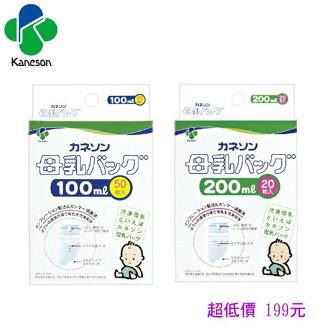 *美馨兒* Kaneson 母乳冷凍袋/母乳保鮮袋/日本製(20入X1盒)[2種規格可選] 199元