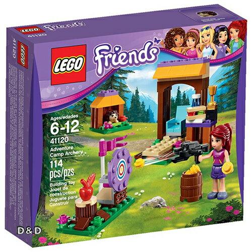 樂高積木LEGO《 LT41120 》2016 年 Friends 姊妹淘系列 - 冒險營射箭場