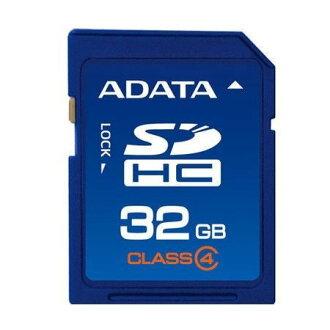 *╯新風尚潮流╭*威剛記憶卡 32G 32GB SDHC Class 4 C4 ASDH32GCL4-R