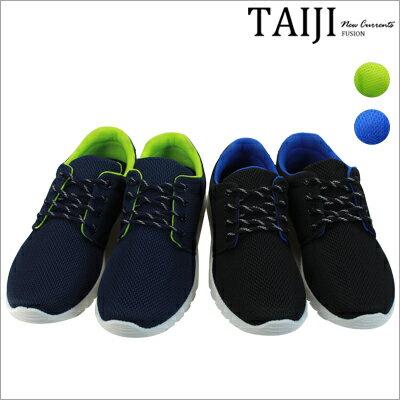 輕量慢跑鞋‧素面透氣 輕量慢跑 鞋‧二色~NOSP142~~TAIJI~帆布 高筒