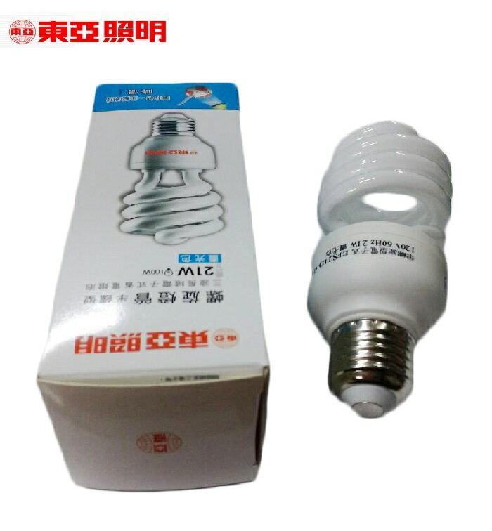 【免運費】東亞 21W 110V 白光 E27螺旋省電燈泡 *1組 (6個/組)