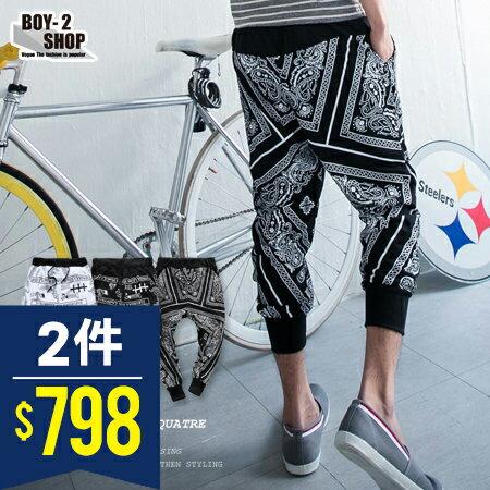 ☆BOY-2☆【NQ95036】幾何民族風飛鼠褲-3色 現+預 0