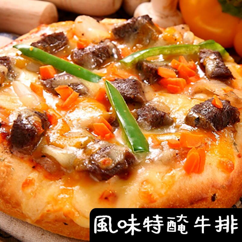 瑪莉屋口袋比薩pizza【風味特醃牛排披薩】厚皮 / 一入 1