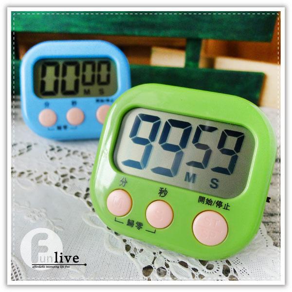 【aife life】正倒數計時器-小/碼表/大螢幕電子計時器/磁吸式/立式/廚房料理/鬧鐘/比賽計時/可設99分59秒