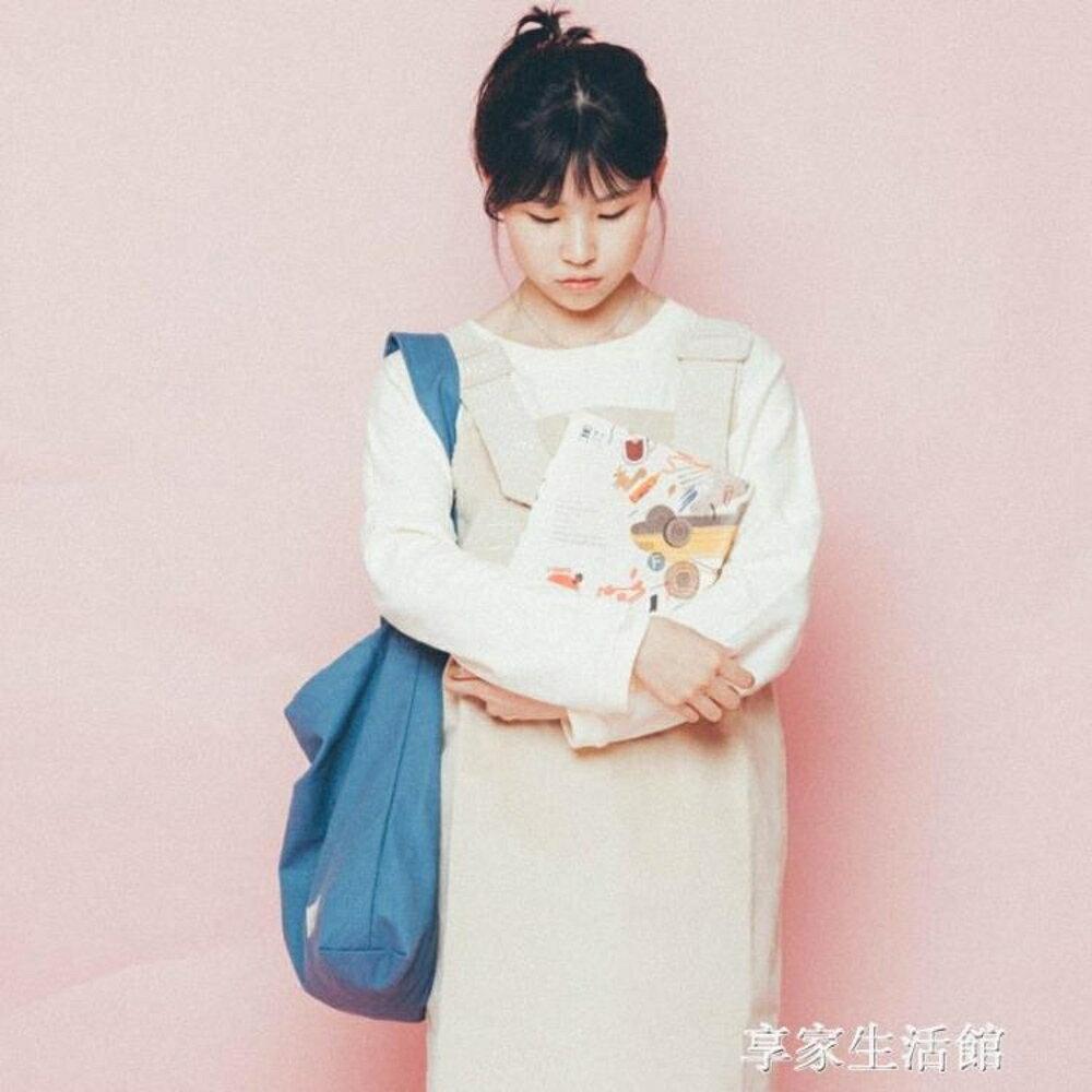百搭中性文藝日森系韓版ins超火包仙女單挎帆布包袋     全館八五折