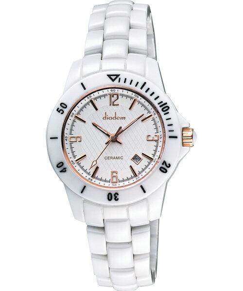 清水鐘錶 Diadem 黛亞登 菱格紋雅緻陶瓷腕錶 白 玫塊金8D1407-551RG-W 35mm