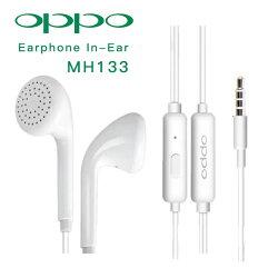 【 PCBOX】OPPO MH133 / R9 原廠耳機 (白色) 適用: R9 R9+ R5 R7 R7s R7Plus N3