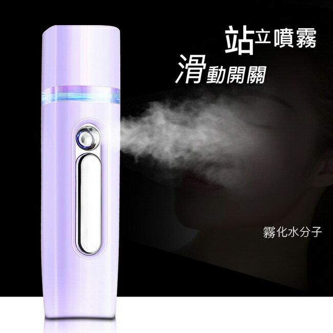 【AN02浪漫紫】奈米級芳香精油噴霧補水儀