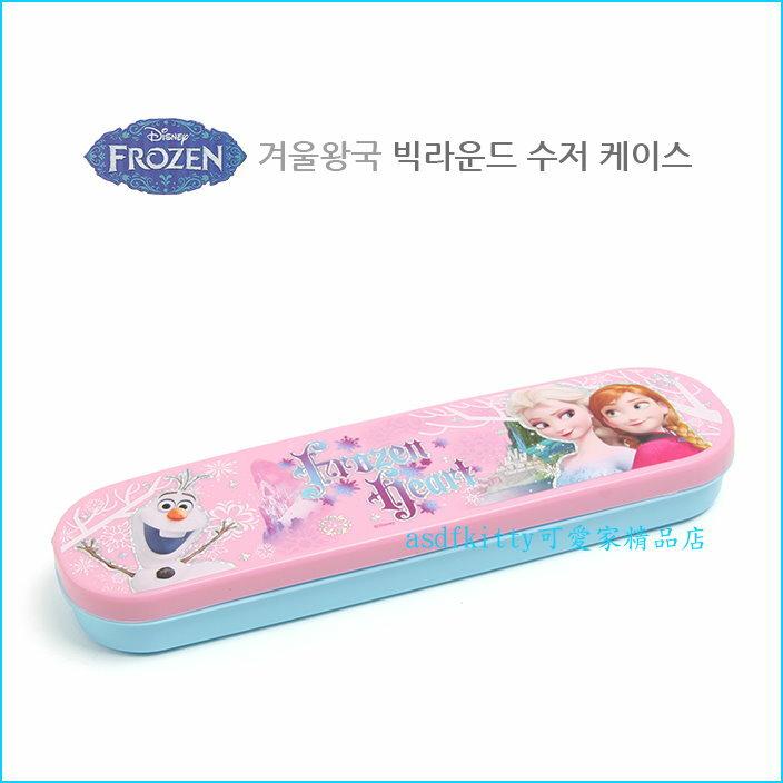 asdfkitty可愛家☆迪士尼冰雪奇緣餐具盒/鉛筆盒/收納盒-也可裝牙刷.潔牙用品-韓國製