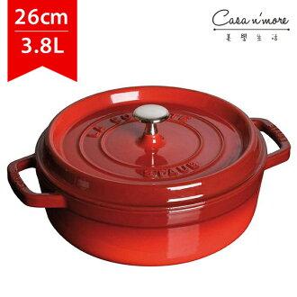 Staub 圓形鑄鐵鍋 湯鍋 燉鍋 炒鍋 26cm 3.8L 淺鍋 櫻桃紅 法國製