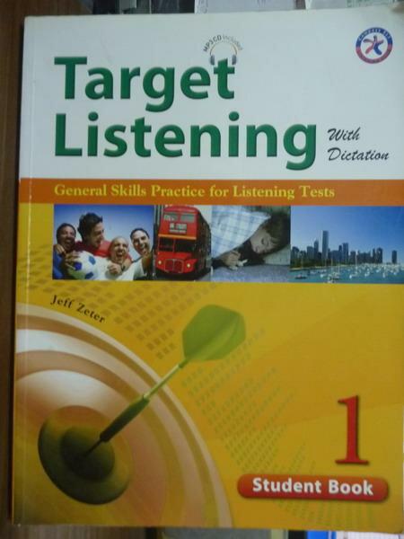 ~書寶 書T4/語言學習_PPE~Target Listening:Student Boo
