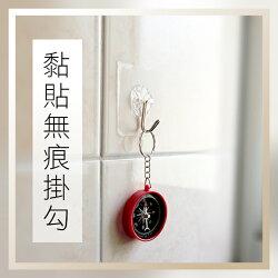 【aife life】黏貼無痕掛勾(鐵鉤)/強力無痕掛勾/多功能掛架/神奇貼片/毛巾架/贈品禮品