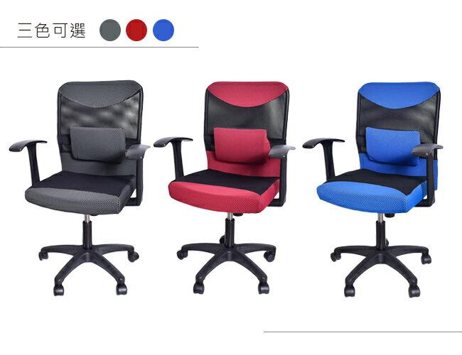 電腦椅 / 椅子 / 辦公椅  透氣高靠背厚腰墊電腦椅 熱銷破萬 免運 台灣製造【A10124】 6