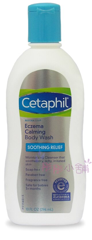 【彤彤小舖】Cetaphil AD異膚敏修護潔膚乳 (無香) 10oz(296ml) 加拿大製造