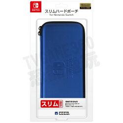 任天堂 Nintendo Switch NS HORI 主機硬殼包 收納包 攜帶包 藍色 NSW-008【台中恐龍電玩】