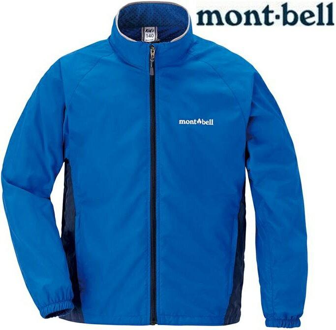 Mont-Bell 小朋友風衣/兒童風衣/小朋友登山外套 防潑水保暖防風 Light Shell 兒童款 1106511 PRBL藍