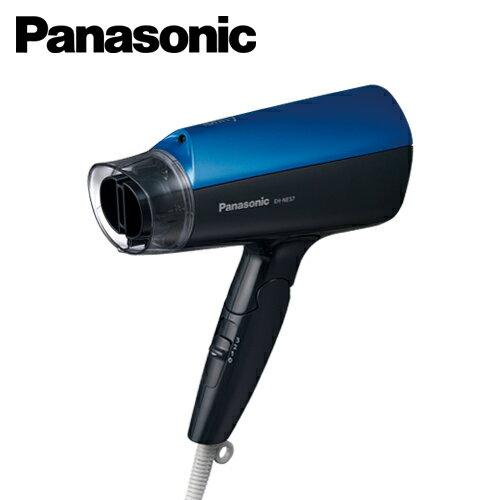【Panasonic國際牌】負離子吹風機藍色(EH-NE57-A)【三井3C】