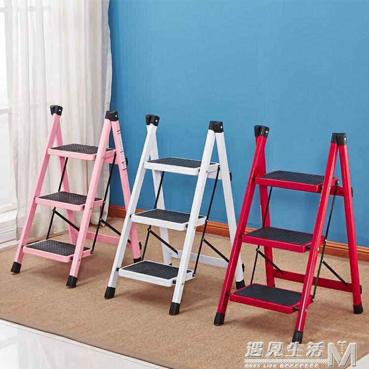 梯子家用摺疊梯凳多功能扶梯加厚鐵管踏板室內人字梯三步梯小梯子 時尚學院