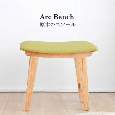 【迪瓦諾】弧形椅凳  /  貓抓皮  /  18種顏色  /  台灣製 / 免運費 - 限時優惠好康折扣
