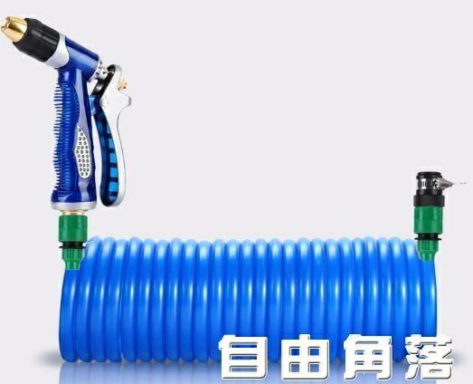 【快速出貨】洗車水槍伸縮水管軟管家用噴頭自來水高壓強力噴水槍神器沖洗工具 七色堇 新年春節  送禮
