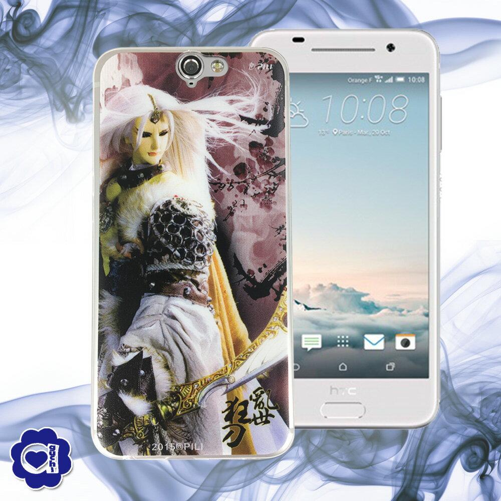 【亞古奇 X 霹靂】亂世狂刀 ◆ HTC 全系列 728 / 826 / 830 TPU彩繪直噴手機殼-2016 全新上市 首創穿透式立體印刷 2