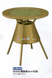 ╭☆雪之屋小舖☆╯R960-04藤製桌造型餐桌休閒桌咖啡桌置物桌(5mm毛玻)