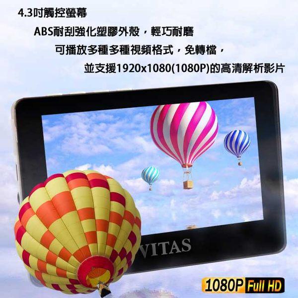 <br/><br/>  VITAS X4000 4.3吋觸控 MP5 16G~多媒體播放器/MP4隨身聽/MP3隨身聽 可換電池<br/><br/>