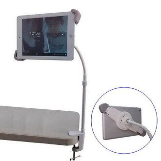 懶人支架 斜角固定 平板支架 適用7~12吋 平板電腦 懶人支架 平板電腦支架 任意調整角度 (雙色可選 白色 黑色)