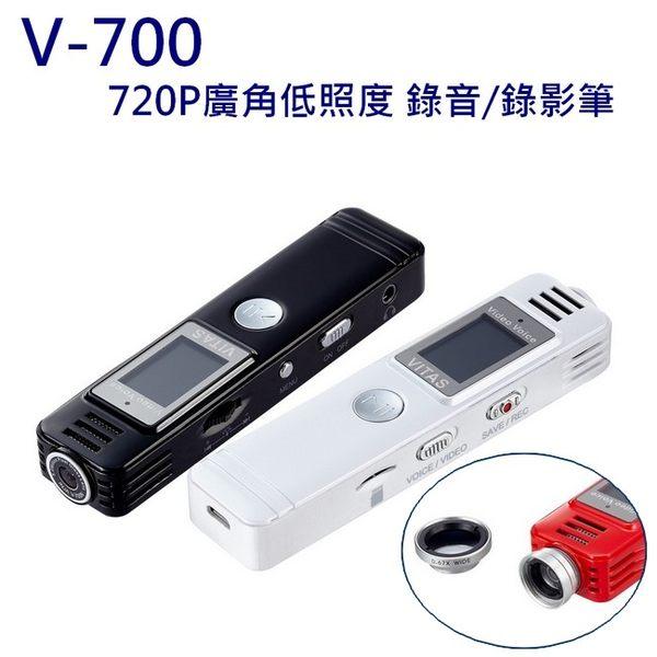 【送二合一鏡頭+16G卡+OTG線】V700 720P 廣角低照度影像錄音筆 錄影 錄音 外接鏡頭 視訊