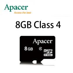 【升級Class 4】APACER MicroSD 8G/TF/Micro SD/TF 8GB ~宇瞻終身保固~