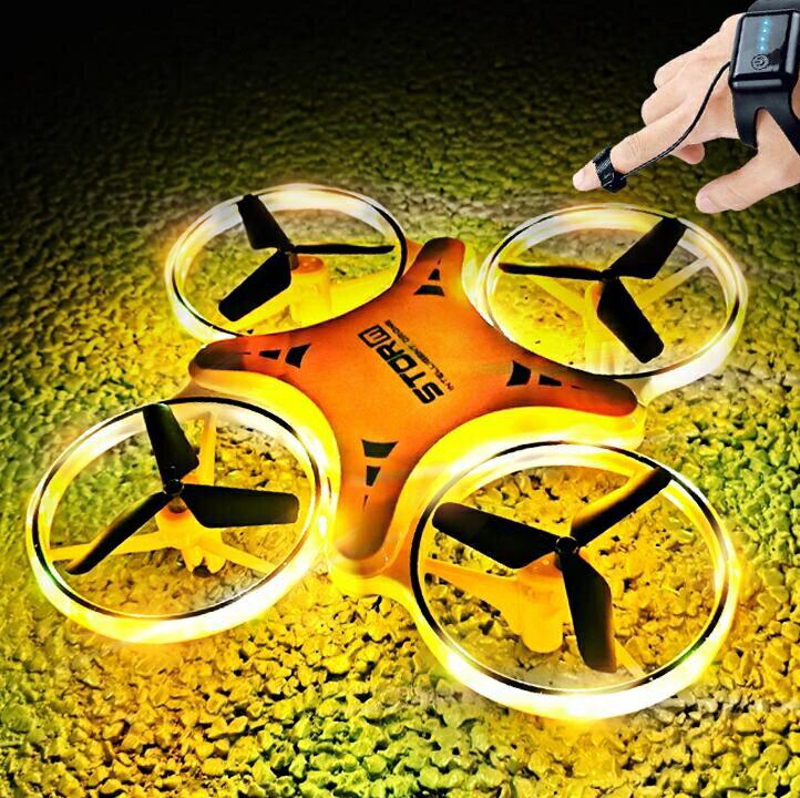 空拍機 智能手勢感應無人機手表飛機玩具遙控兒童ufo小學生飛行器男 限時折扣