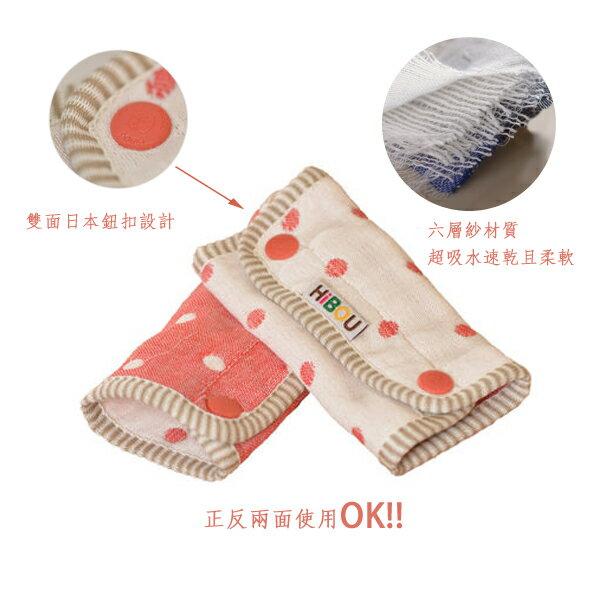 ollobaby瓦吉司 - HiBOU喜福 - 六層紗背巾口水巾 (水玉紅) 5
