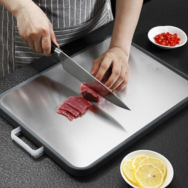 歐匯德國304不銹鋼切菜砧板抗菌防霉加厚家用PE塑料廚房黏板案板