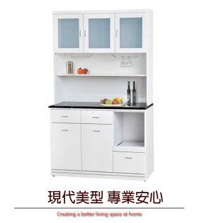【綠家居】艾芬亞時尚白3.9尺石面拉盤架餐櫃收納櫃組合(二色可選+上+下座)
