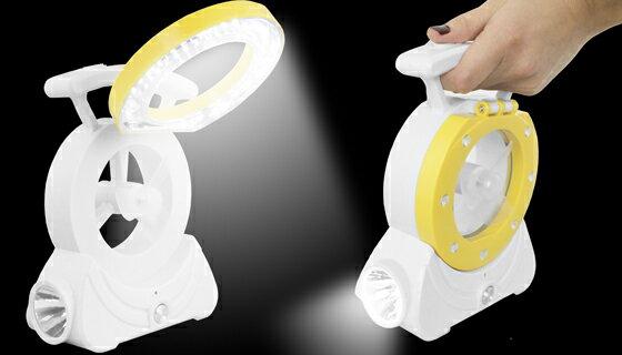 Multi-Functional 22 LED Desk Lamp, Flashlight and Mini Fan 1