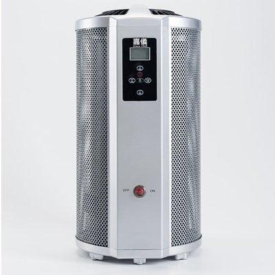 德國嘉儀 HELLER 電膜式電暖器 KEY-D300