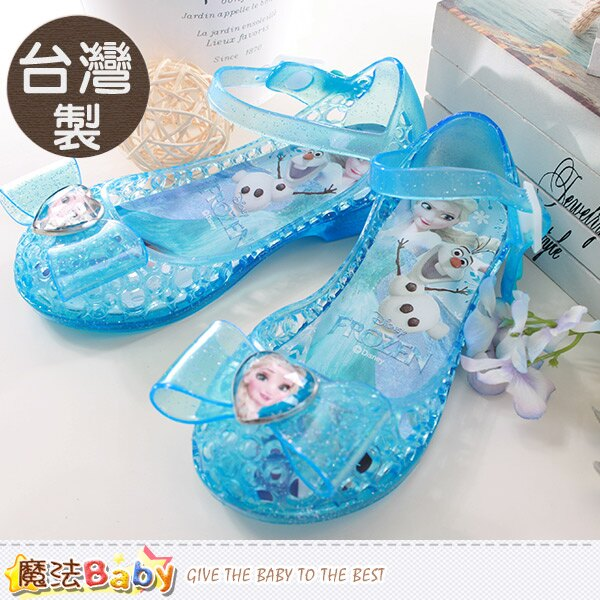 女童涼鞋 台灣製專櫃款迪士尼冰雪奇緣果凍娃娃鞋 魔法Baby~sa64176