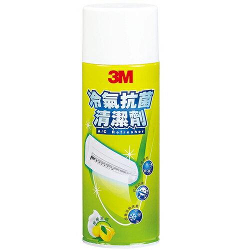 3M冷氣抗菌清潔劑-檸檬清香【愛買】