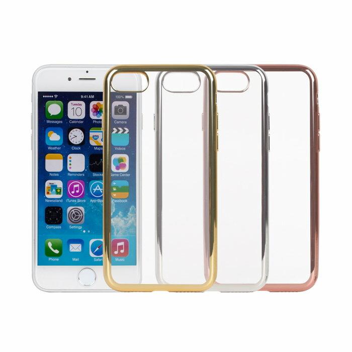 Ultimate~Apple iPhone 7 PLUS 炫彩 電鍍 軟質保護殼 軟殼 保